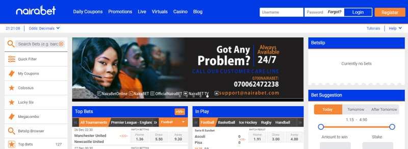 nairabet website